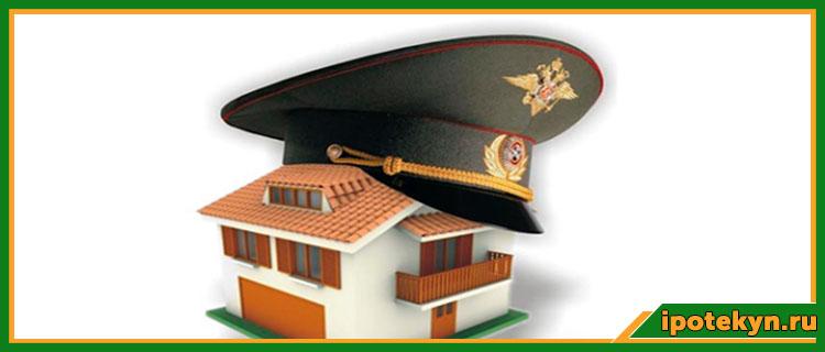 Изображение - Ипотека с материнским капиталом с плохой кредитной историей pomosch-v-poluchenii-ipoteki-s-plohoy-kreditnoy-istoriey