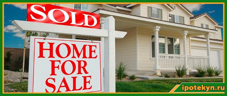 причины ипотечного кризиса в сша