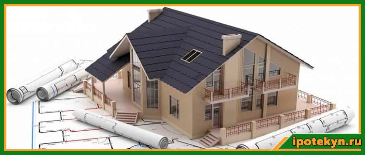 сколько стоит оценка квартиры для ипотеки в сбербанке