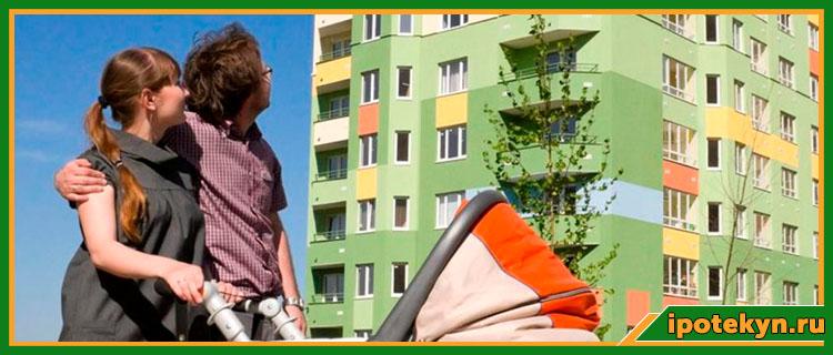 социальная ипотека для учителей в московской области в 2019 году