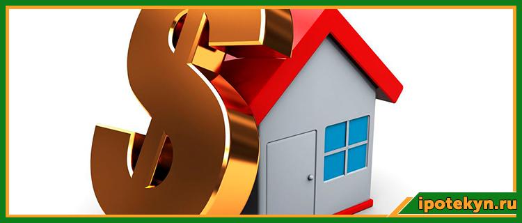 банк санкт петербург ипотека на вторичное жилье