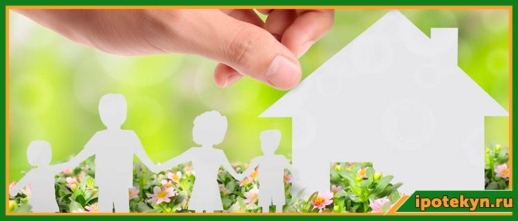какие документы нужны для погашения ипотеки материнским капиталом 2019