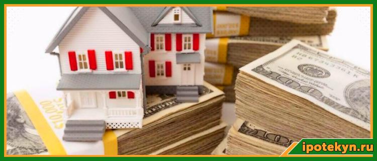 валютная ипотека госдума