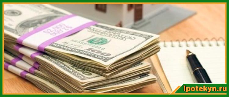 валютная ипотека решение правительства