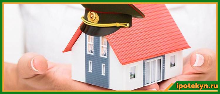 военная ипотека в 2019 году сумма ежемесячная