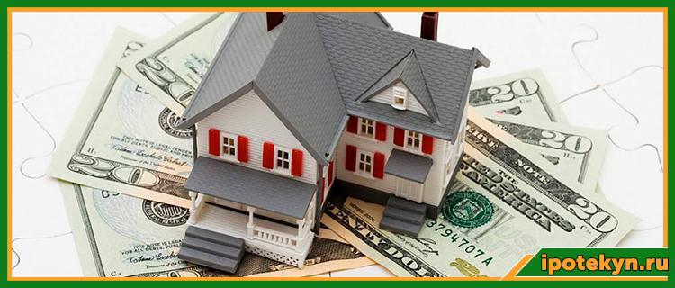 бизнес ипотека