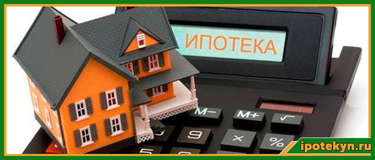 можно ли досрочно погасить ипотеку