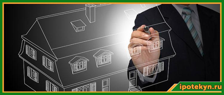 ипотека хоум кредит банк калькулятор