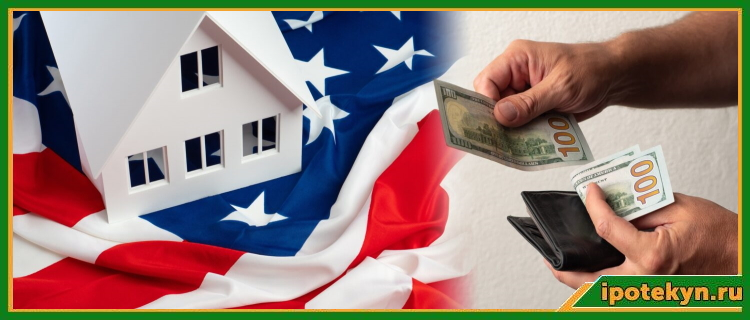 американский флаг и доллар