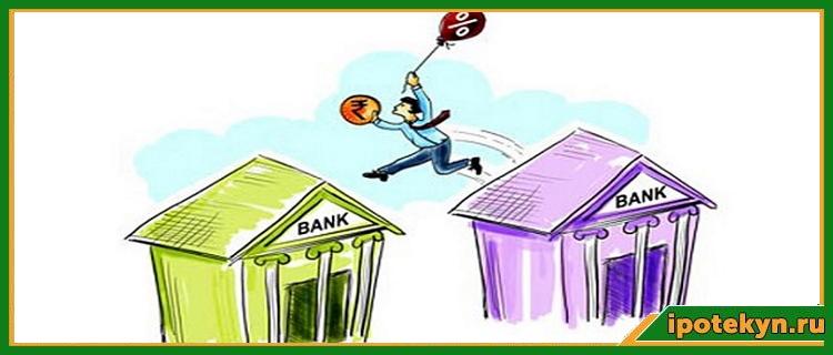 прыжок на банк