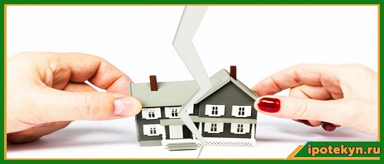 отказ в выдаче ипотеки