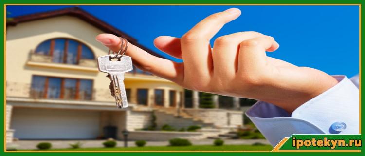 ключ на фоне дома