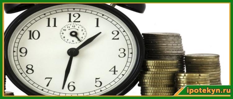 монеты и будильник