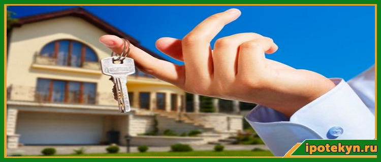 ключ на пальце
