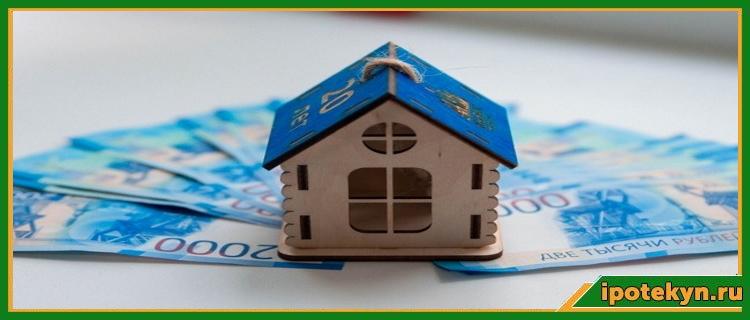 домик на купюрах