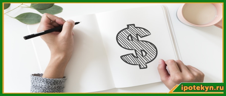 нарисованный доллар