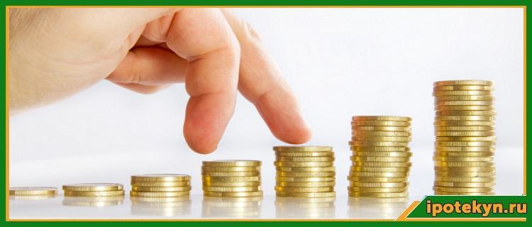 пальцы по монеткам