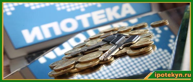 ключ на монетах