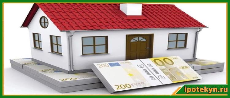 деньги на доме