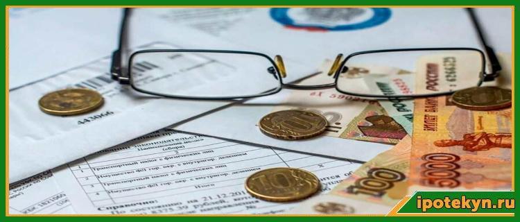 деньги и очки