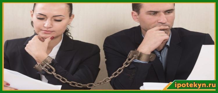 мужчина с женщиной в наручниках