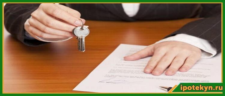ключи с документами
