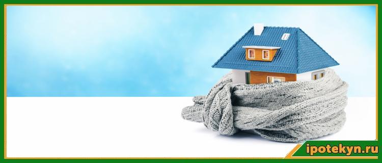 дом в шарфе
