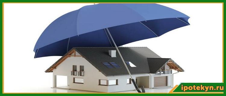 защита дома