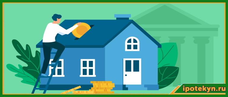 платеж по ипотеке