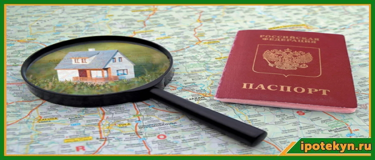 паспорт лупа карта