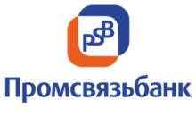 Оформление военной ипотеки в Промсвязьбанке: условия кредитования, необходимые документы
