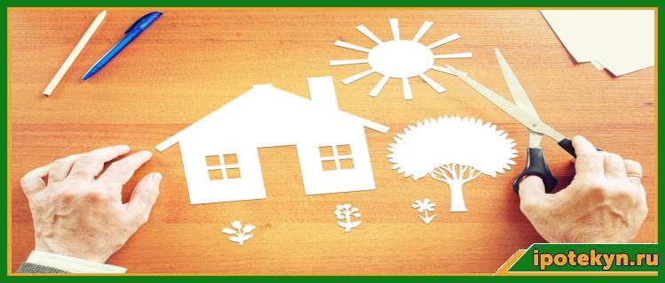 ставки по ипотеке