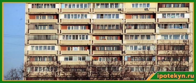 ипотека вторичное жилье
