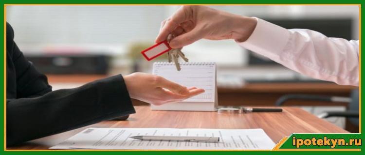 продажа квартиры по военной ипотеке